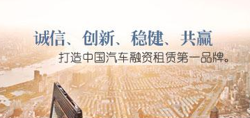 陈云薇:创富融资租赁——